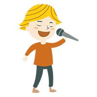 Cântăreț/Cântăreață